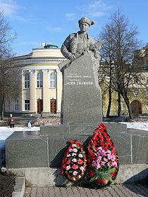 http://upload.wikimedia.org/wikipedia/ru/thumb/6/6d/L_Golikov.JPG/210px-L_Golikov.JPG