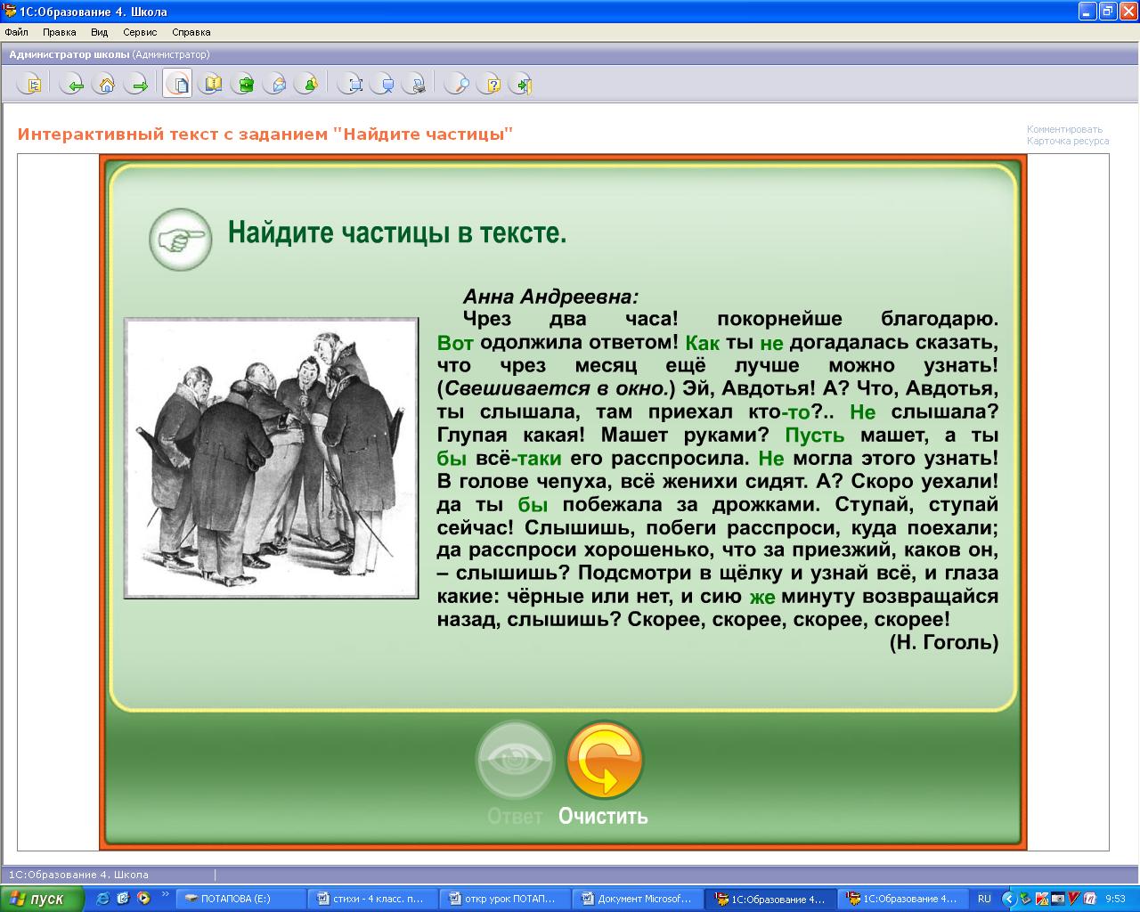 hello_html_4fd96b4a.png