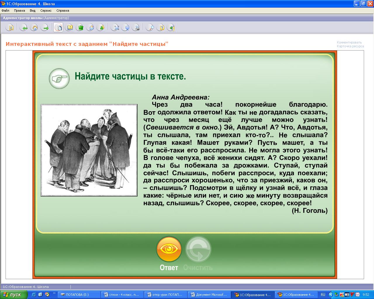 hello_html_f19fda8.png