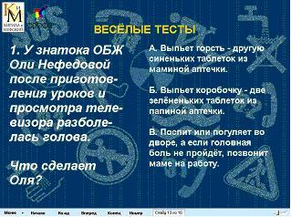 hello_html_31c2cb30.png