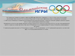 На Олимпиадах бадминтон впервые появилсяв 1972 годув Мюнхене (Германия), н