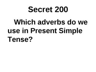 Secret 200 Which adverbs do we use in Present Simple Tense?