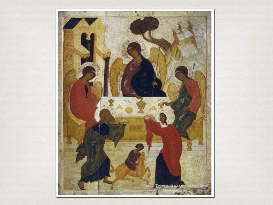 «И явился Аврааму Господь у дубравы Мамре, когда он сидел при входе в шатер,...