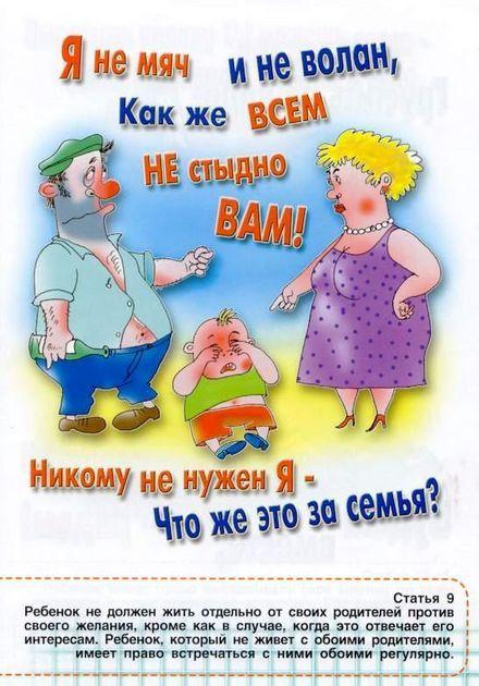 hello_html_m3a354d40.jpg