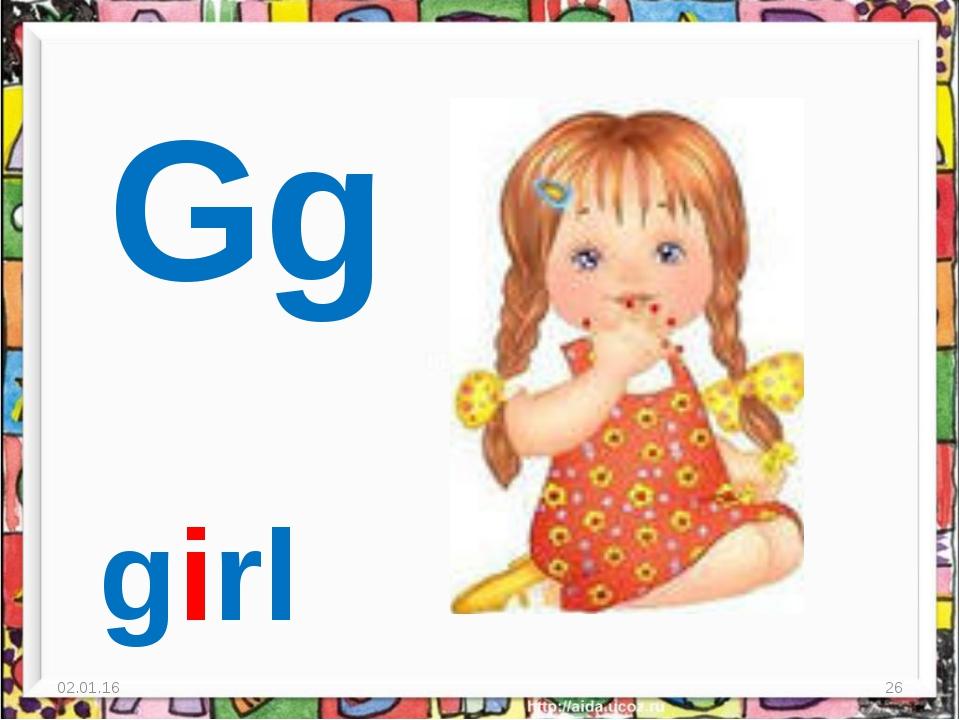 * * Gg girl