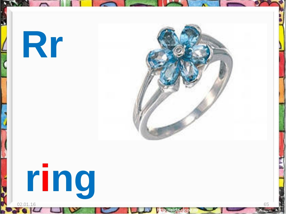 * * Rr ring
