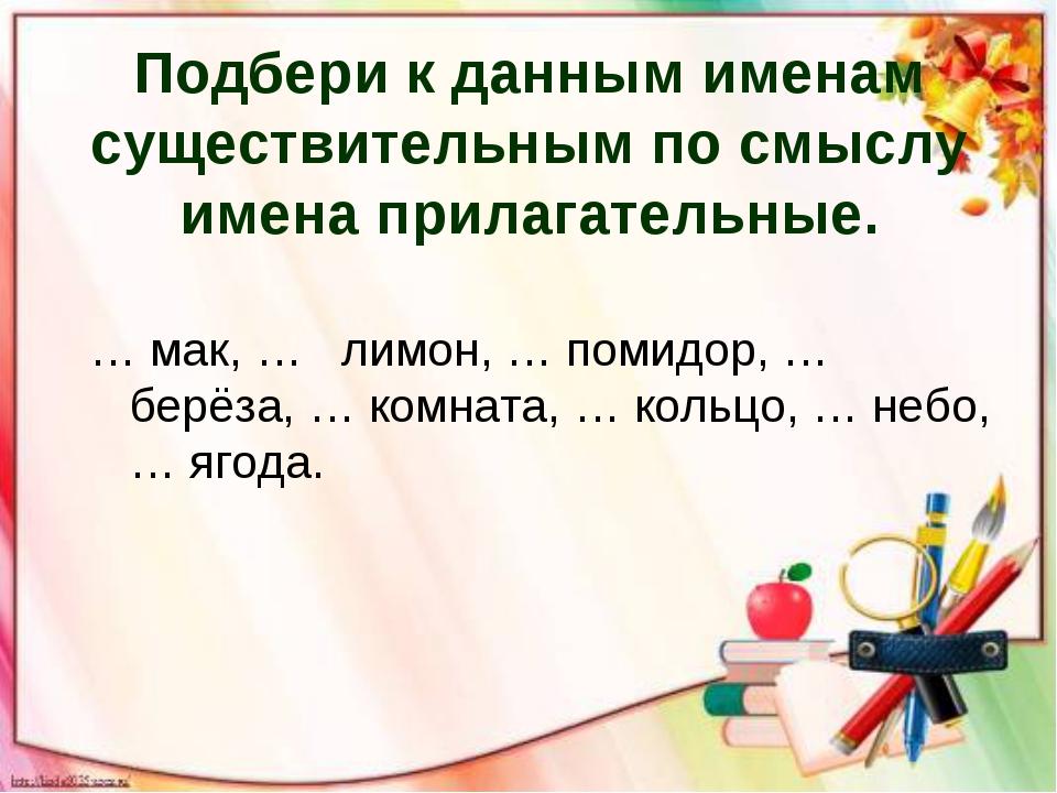 Прилагательное к слову открытка, 1914 год россии