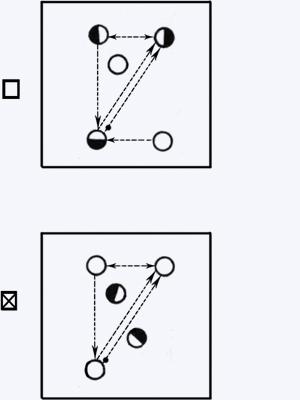 Перехвати мяч - спортивная игра (описание, правила, рекомендации)