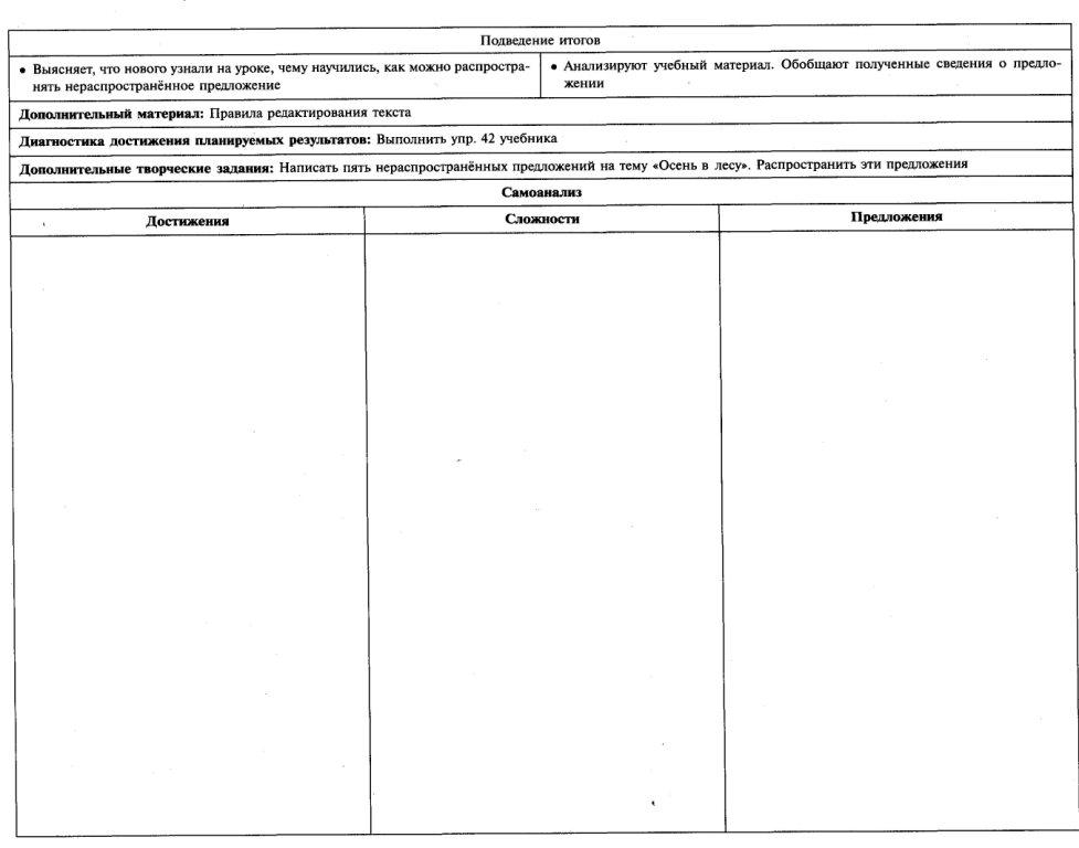 C:\Documents and Settings\Admin\Рабочий стол\Новая папка (4)\1556.jpg