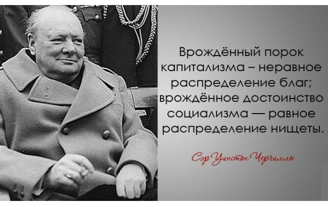 http://styler.rbc.ua/static/img/7/3/736d2a8f1e08_650x410.jpg