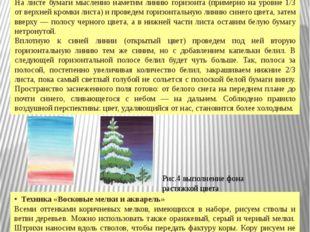 • Техника «Восковые мелки и акварель» Всеми оттенками коричневых мелков, имею