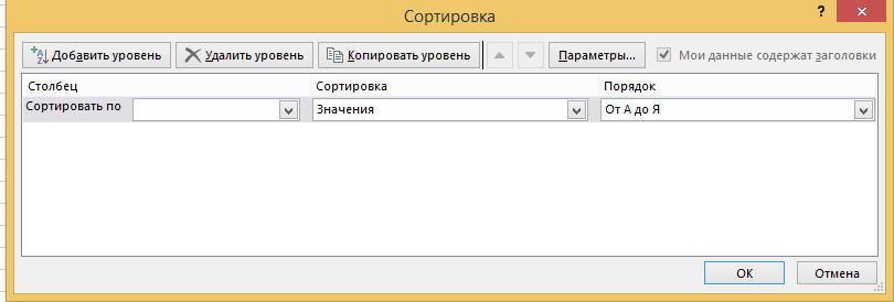 hello_html_1fee15f9.png