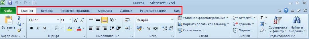 hello_html_60ce7cb7.jpg