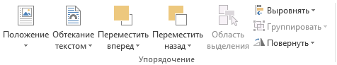hello_html_a1b509.png