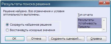hello_html_m18a264a7.jpg