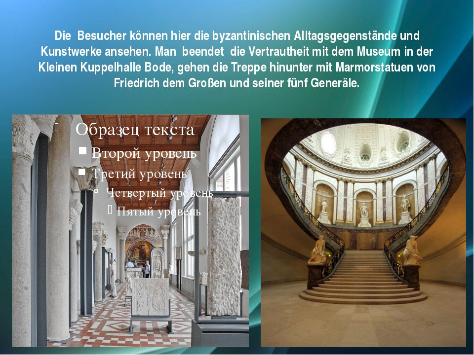 Die Besucher können hier die byzantinischen Alltagsgegenstände und Kunstwerke...