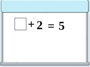 x 2 5 = +