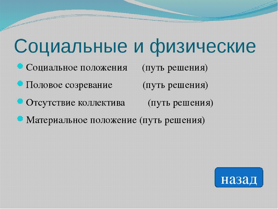 Половое созревание Родительские собрания на острые темы Продуктивная работа м...