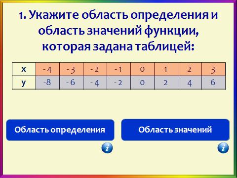 hello_html_m531edf67.png