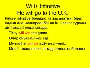 Will+ Infinitive He will go to the U.K. Future Infinitive болашақта жасалатын