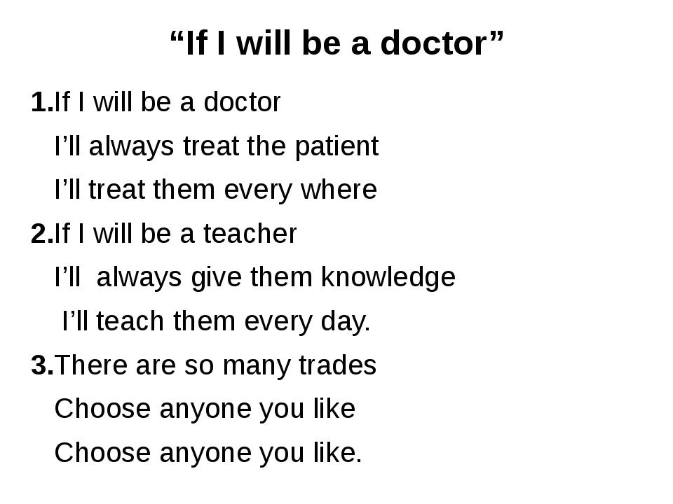 """""""If I will be a doctor"""" 1.If I will be a doctor I'll always treat the patient..."""