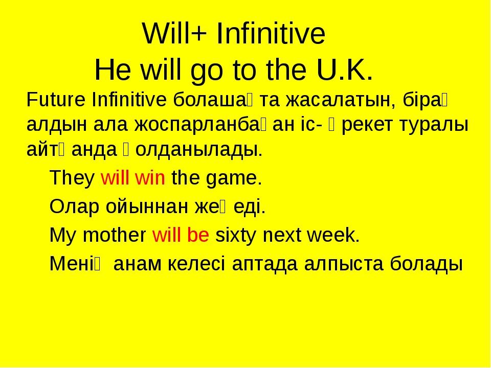 Will+ Infinitive He will go to the U.K. Future Infinitive болашақта жасалатын...