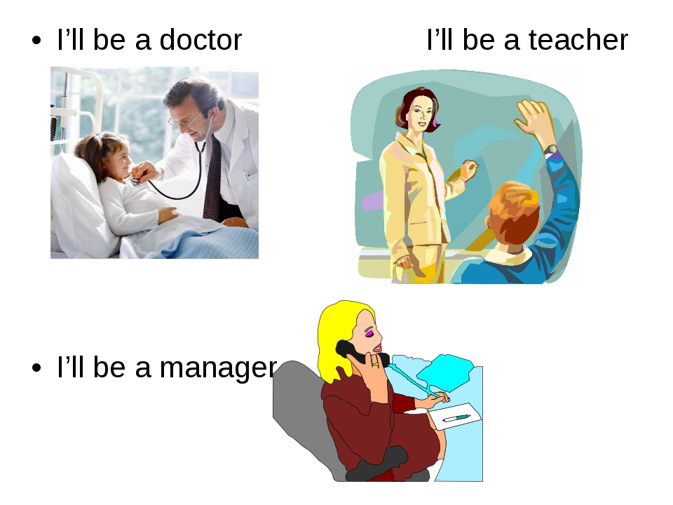 I'll be a doctor I'll be a teacher I'll be a manager