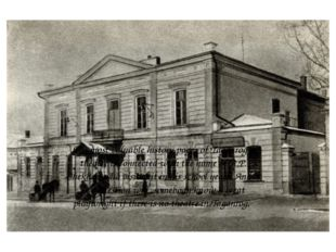 Chekhov played a great role on the development of theatrical art in Taganrog.