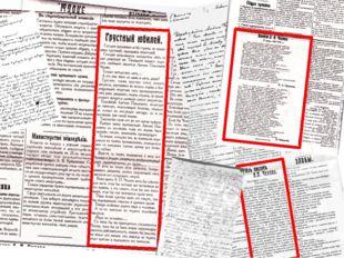 http://russkay-literatura.ru/analiz-tvorchestva/63-chehov-a-p-russkaya-litera