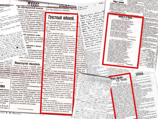 http://russkay-literatura.ru/analiz-tvorchestva/63-chehov-a-p-russkaya-litera...