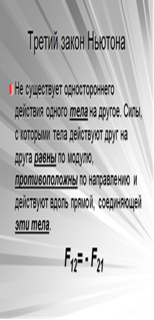 hello_html_m30d2a7cd.png