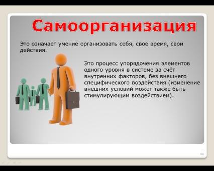hello_html_2f0f40b7.jpg