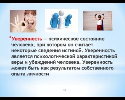 hello_html_m7a6442b5.jpg