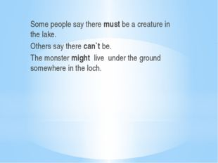 Some people say there must be a creature in the lake. Others say there can`t