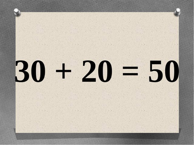 30 + 20 = 50