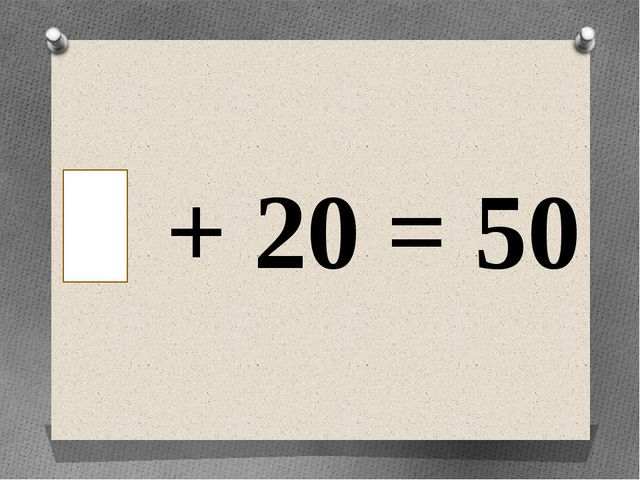+ 20 = 50