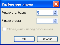 hello_html_m67ab7a53.png