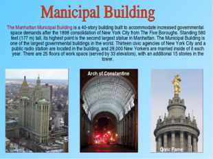 The Manhattan Municipal Building is a 40-story building built to accommodate