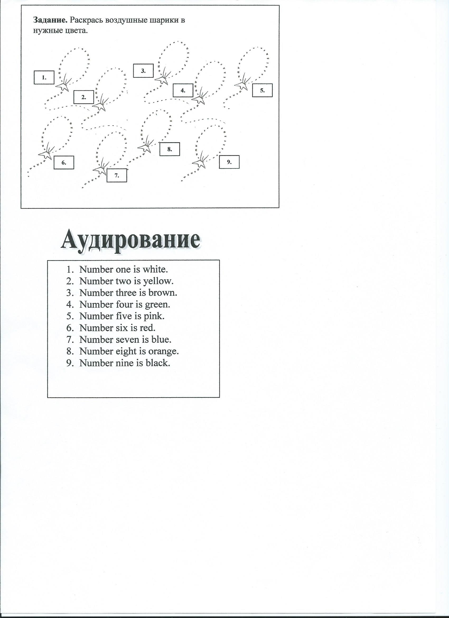 C:\Users\Бирута\Documents\Scan0073.jpg
