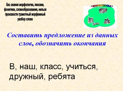 hello_html_769eb494.png