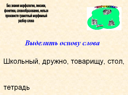 hello_html_m15acf644.png