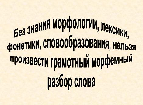hello_html_m564bdcc5.png