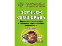 http://www.dealerclub.ru/clubmembers/products/45/11728997s.jpg