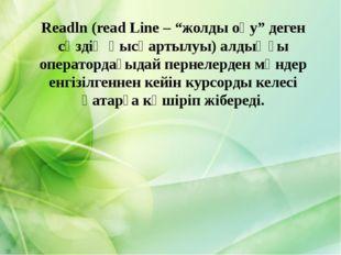 ё Var a,b,c,d:real; Begin Read(a,b); Read(c,d); … … … … 1 2 3 4 Var a,b,c,d:r