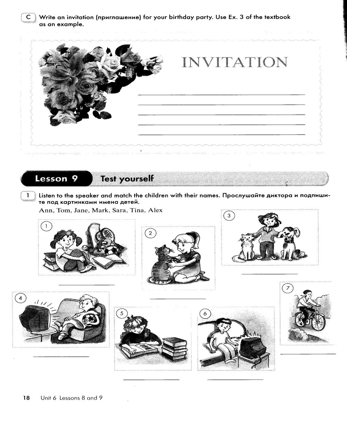 Unit 6, Lesson 9.jpg