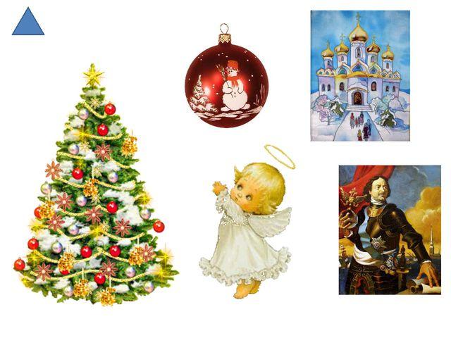 История рождения Христа