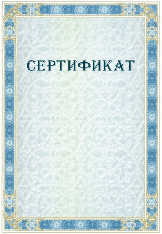 http://goldsert.ru/i/cert/cert18.jpg