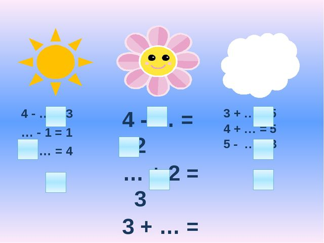 4 - … = 3 … - 1 = 1 5 - … = 4 4 - … = 2 … + 2 = 3 3 + … = 4 3 + … = 5 4 + … =...