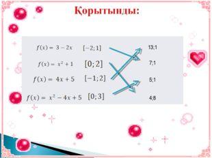 13;1  7;1  5;1  4;8