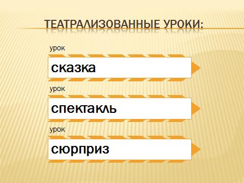 hello_html_533bf23f.png